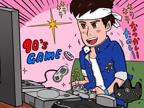 アラサー歓喜 懐かしの90年代ゲーム5選 Standby