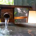 1年の疲れを癒す温泉