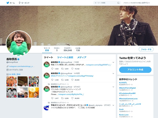 香取のパラリンピック関連のツイートは常に3000~5000リツイートされ、大きく拡散していた ※この画像はサイトのスクリーンショットです(香取慎吾公式Twitterより)
