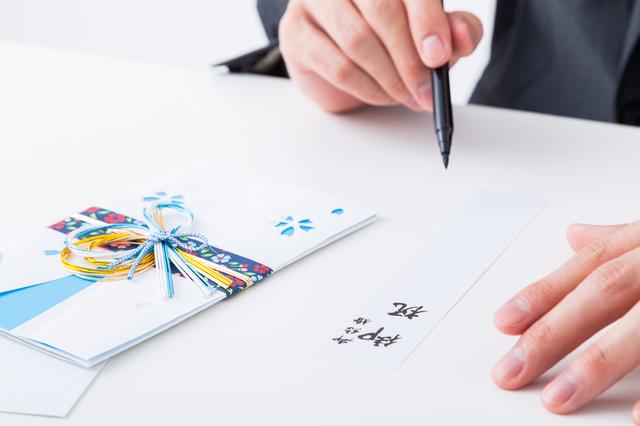 ご祝儀袋が増えると財布は厳しい… 写真:KY/PIXTA(ピクスタ)