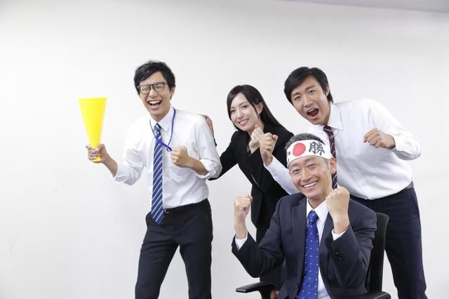 サッカー日本代表を応援、サムライはいませんよ…